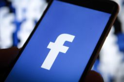 Facebook: un dysfonctionnement débloque par erreur 800000 profils indésirables